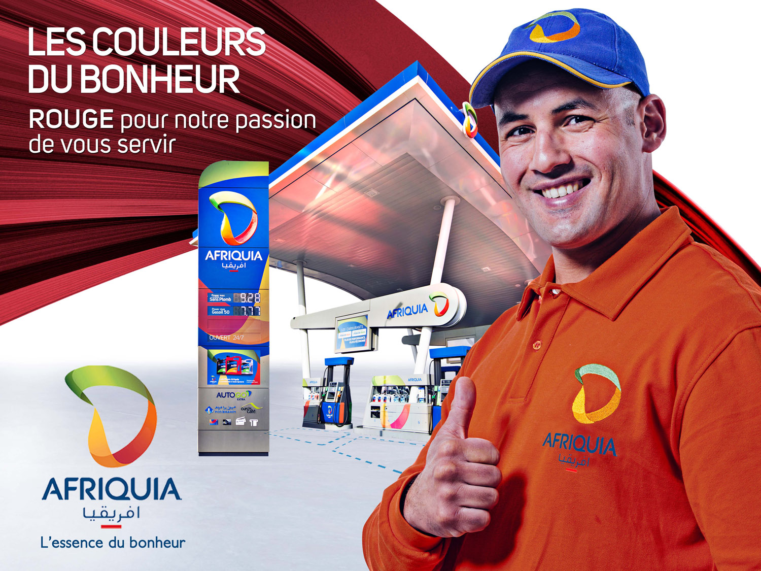 AFRIQUIA-RED-Gas-pumper