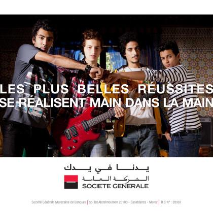 SocieteGeneral_Musique