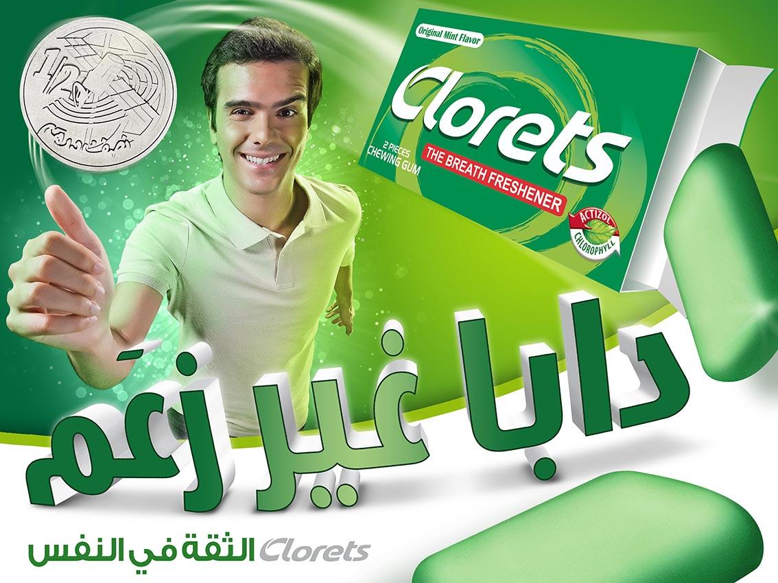 CLORETS 04