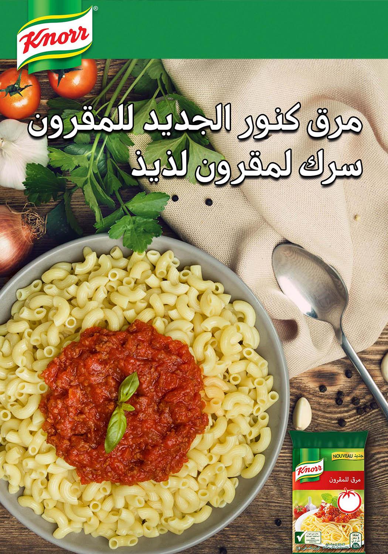 Knorr Algerie 3