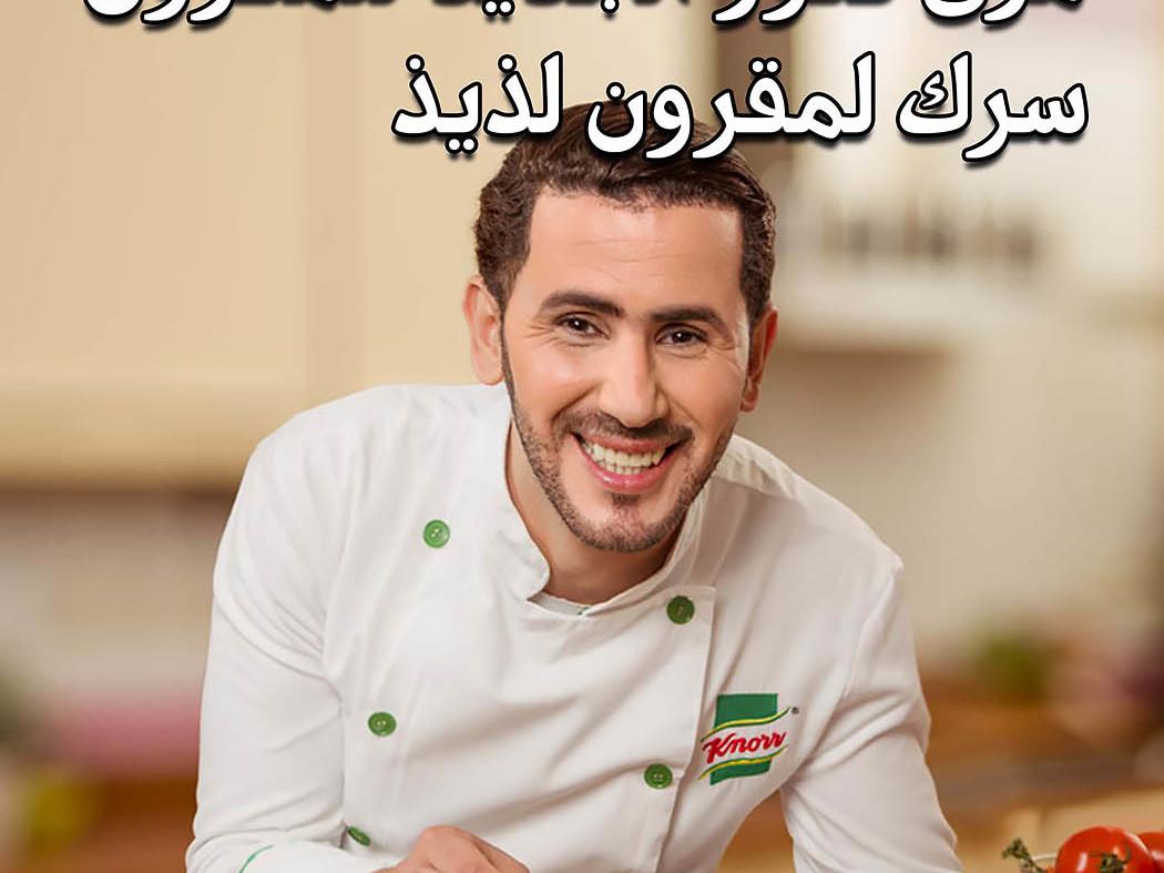 Knorr Algerie 1
