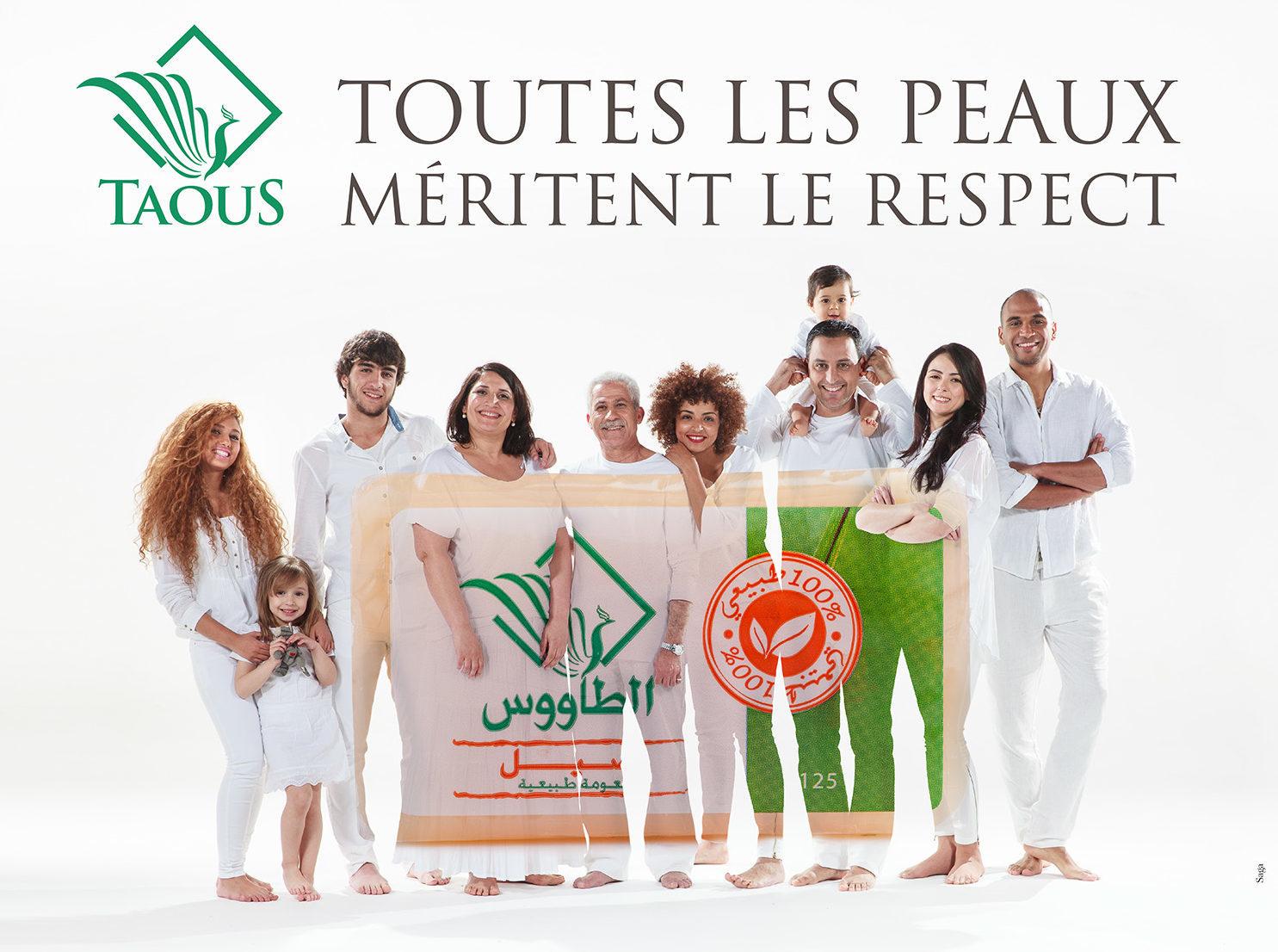 Taous Marque e1517269984478